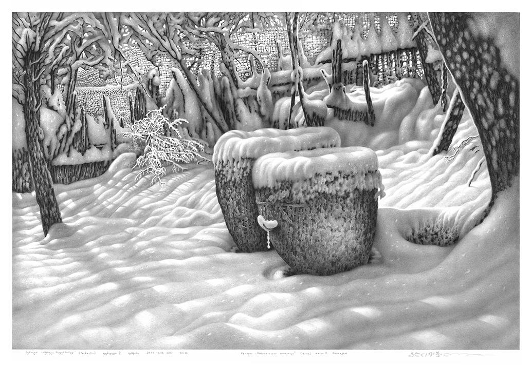 Imeretian  winter