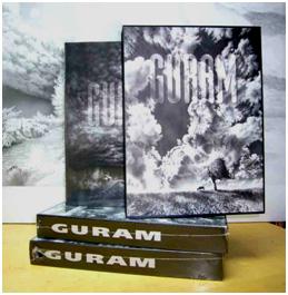 ალბომი  GURAM